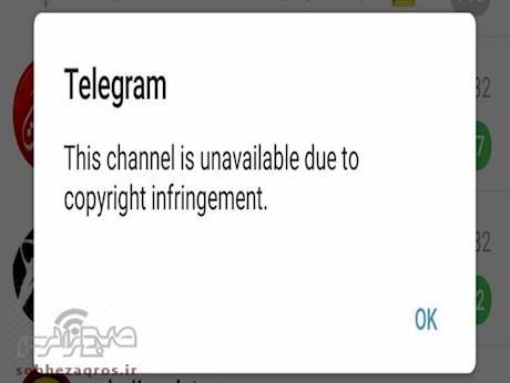 کانال تلگرامی معاند «راسویاب» از دسترس خارج شد