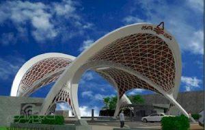 دانشگاه یاسوج در میان ۱۰۰ دانشگاه برتر سال ۲۰۲۰ قاره آسیا