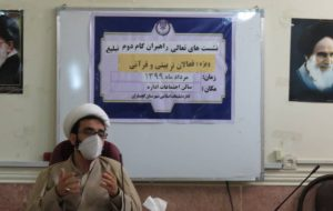 جلسه هم اندیشی سر پرست اداره تبلیغات اسلامی گچساران با جمعی از فعالین قرآنی
