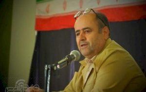 پلیس ایران جلوه بارز برقراری آسایش و امنیت