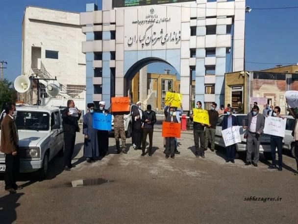 """حرکت کاروان خودرویی در محکومیت ترور شهید """"فخریزاده"""" در گچساران+تصاویر و فیلم"""