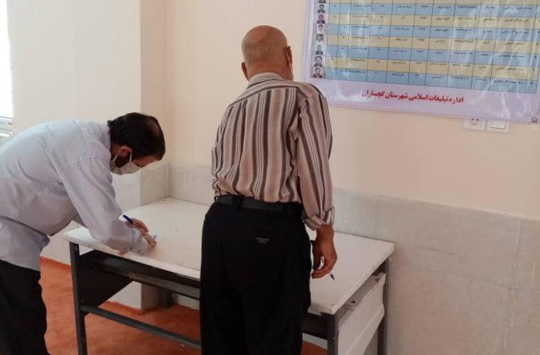 چهارمین دوره انتخابات کانون مداحان ویژه مداحان مستمر امروز جمعه برگزار شد