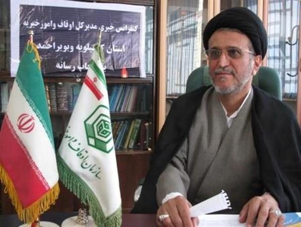 انقلاب اسلامی، سرآغاز تحولات بنیادین در ایران وجهان