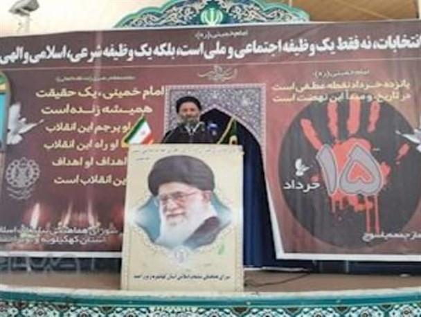 امام خمینی با قیام خود یک ملت را به اوج عزت و اقتدار و پیشرفت رساند