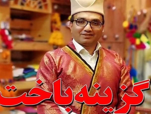 بدون تعارف با دادستان مرکز کهگیلویه و بویراحمد/نامزدی برای باختن در انتخابات گچساران